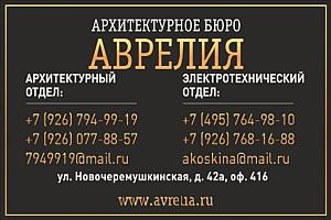 http://avrelia.ru/
